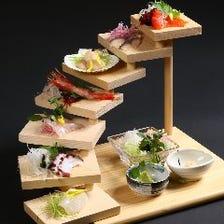 とびきりの鮮魚を味わいつくす!