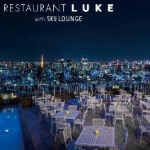 [221Mから絶景を堪能]RESTAURANT LUKE with SKY LOUNGEの画像