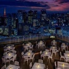 【8月15日限定イベント】日本の夏夜を楽しむ地上221mテラスハイティー ローストビーフ他