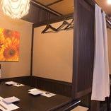 和モダンな空間で過ごす至福のひと時【テーブル席個室(2~4名様×4卓)】