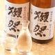人気の獺祭は日本酒やスパークリングワイン、焼酎も
