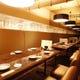 シャンパングラスが飾られたハイセンスな完全個室
