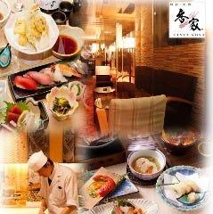 寛ぎの個室と和食 香家 kouya 銀座店