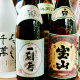 日本酒だけでなく厳選された焼酎も愉しめます