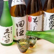 利酒師厳選の日本酒を多数ご用意