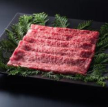 【山城牛】 A5ランク!さっぱりとした甘さの脂身に濃厚な旨味