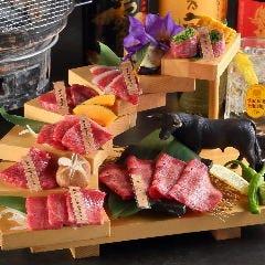 大阪烧肉 神户あぶり牧场 本店
