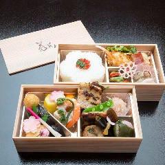日本料理 花はん