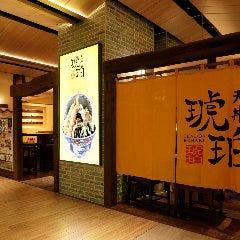 天丼 琥珀 コレド室町テラス