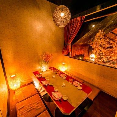 海鮮と日本酒個室居酒屋 北海道紀行 浜松町 こだわりの画像