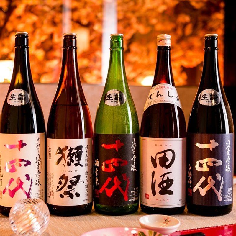 獺祭や十四代など日本酒の種類が豊富