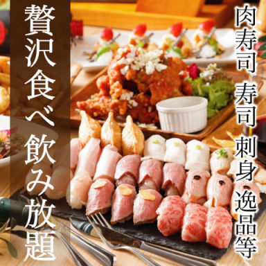 海鮮と日本酒個室居酒屋 北海道紀行 浜松町 メニューの画像