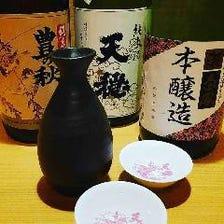 島根の地酒巡りを体験