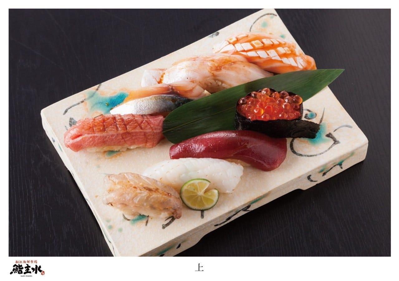 こだわりの江戸前寿司