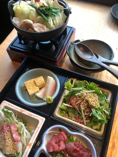 もつ焼き・もつ鍋 芋蔵桜木町店  コースの画像