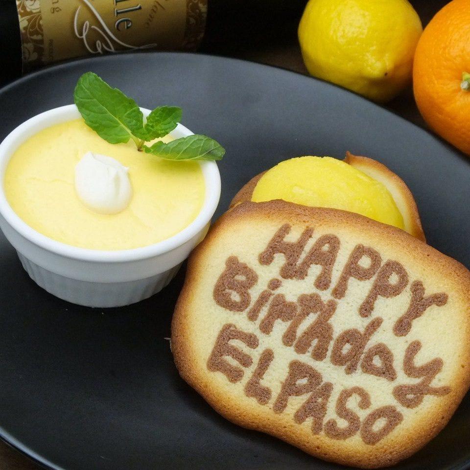 誕生日・お祝いなどに・・・