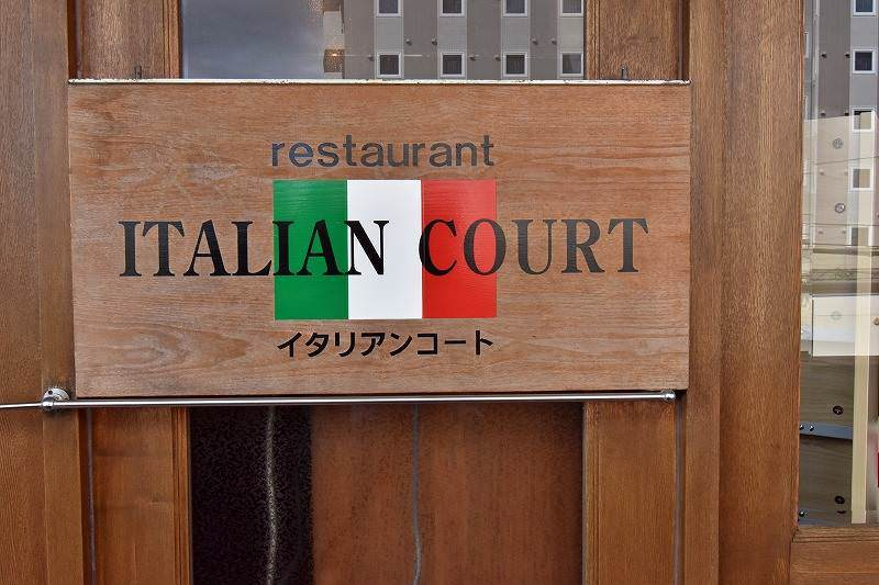 ITALIAN COURT