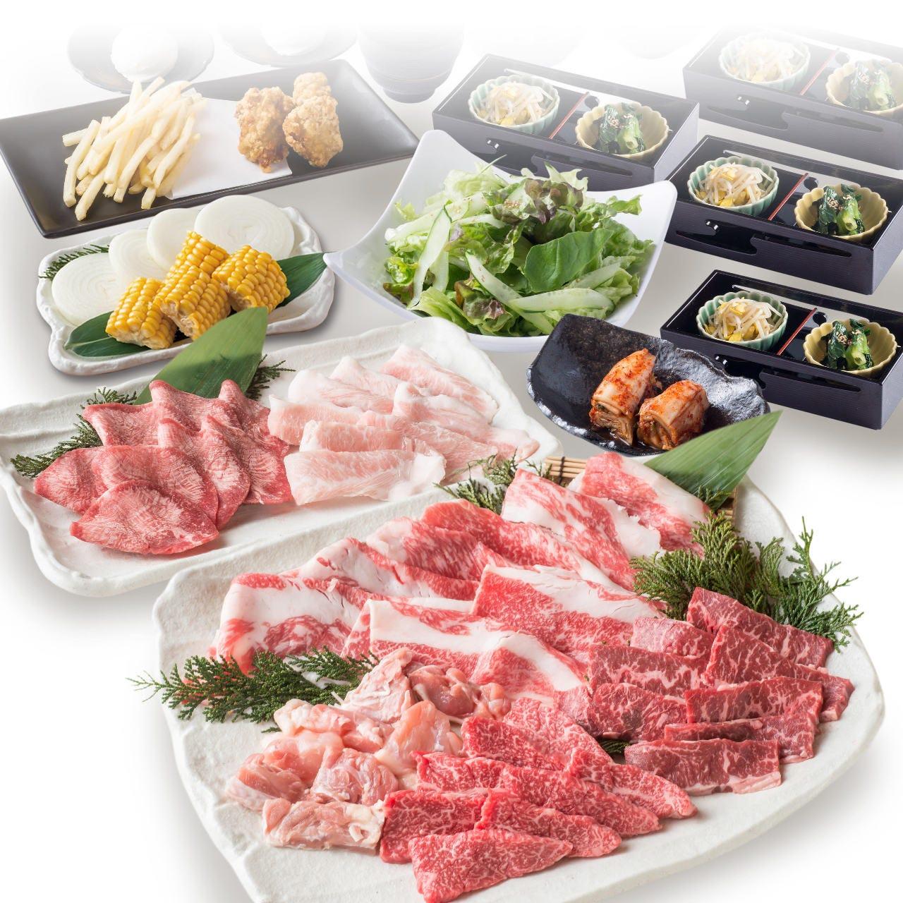 【集-tsudoi-コース】牛・ 豚・ 鶏とバラエティ豊富!みんなで集まって焼肉宴会! +1,500円で飲み放題