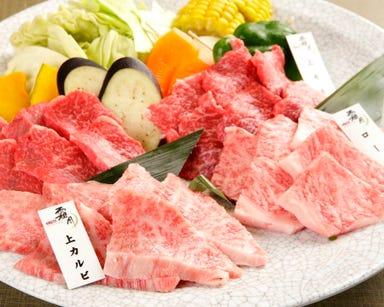近江牛焼肉 霜月 近江八幡本店 メニューの画像