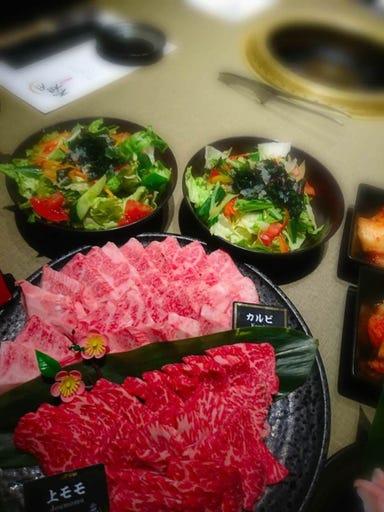 近江牛焼肉 霜月 近江八幡本店 コースの画像