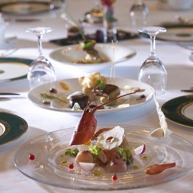 フランス料理 パルテール  こだわりの画像