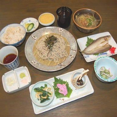 蕎麦処 東山  コースの画像