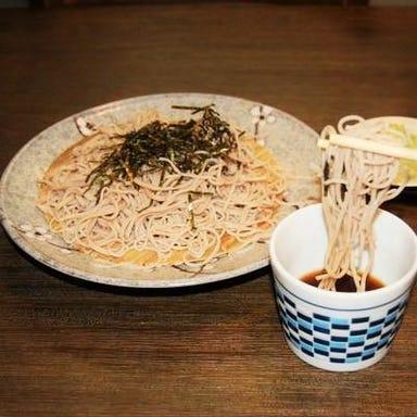 蕎麦処 東山  メニューの画像