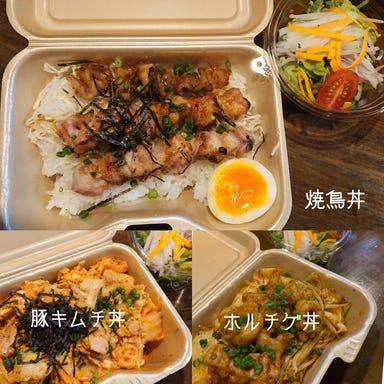 Japanese Dining 幸喜  こだわりの画像