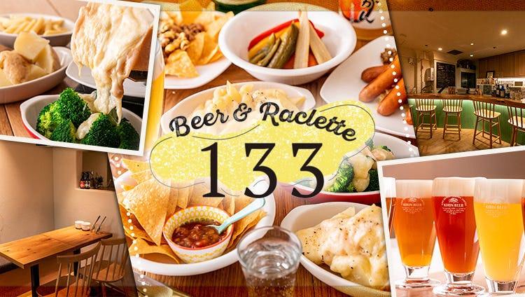 Beer&Raclette 133