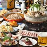 ◆歓送迎会・各種ご宴会に!2H飲み放題付き5000円~ご用意