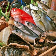 ◆目利きの厳選仕入れ!旬の新鮮魚介