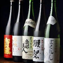◆厳選地酒が660円~!