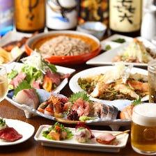 ◆旬の食材コース2H飲放付5,000円~