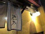 ◆西日暮里駅から徒歩1分の好アクセス!アットホームないざかや