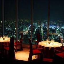 高層階から夜景を楽しめる