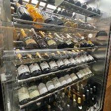 100種類以上!種類豊富なワインたち