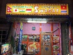 アジアンレストラン&バー SWAGAT