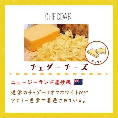 チーズと生はちみつ BeNe キュエル姫路 メニューの画像
