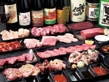 極み焼肉ホルモン清司 石岡店  コースの画像