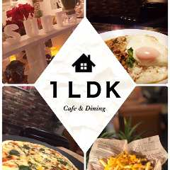 CAFE&DINING 1LDK (ワンエルディーケー) 清水