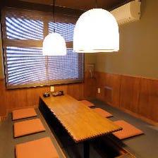 ◆個室席有ります。