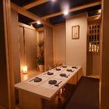 各種宴会に使える和モダンな雰囲気の個室です!