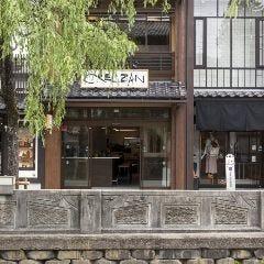 CREEZAN(クリーザン) 城崎本店