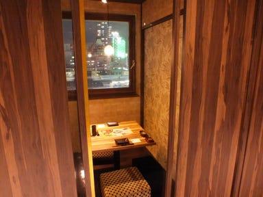 全席個室 楽蔵‐RAKUZO‐ あべのごちそうビル店 コースの画像