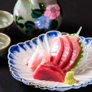 駿河湾直送の朝どれ鮮魚 桜坂 綱島 コースの画像