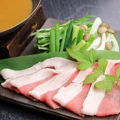 和歌山特産 猪豚のぼたんすき鍋