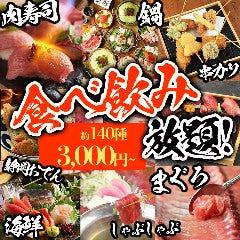 酒場ル ダルマ商店 静岡駅前店