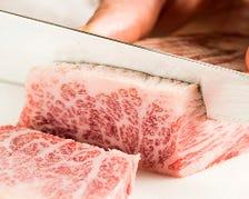 一枚一枚の肉に想いを込めて・・・