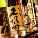 日本酒、スコッチウイスキーも充実!飲み比べて下さい!