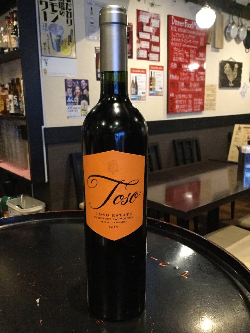 今月のSpecial Wine!!